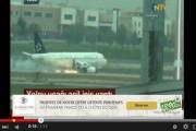 فيديو مروع : طائرة تُركية كادت تنفجر بعد هبوط خاطئ