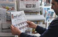 قراءة في صحف الأربعاء 06 ماي