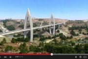 فيديو : جسر الرباط المُعلق يَنتظر التدشين
