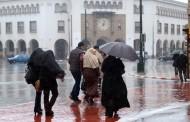 نشرة خاصة. أمطار عاصفية قوية ليلة الخميس وصباح الجمعة بهذه المدن