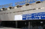 اعتقال مغاربة ليبيا بمطار محمد الخامس وتوجيه اتهامات بموالاة حكومة طرابلس
