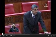 أول ظهور للعماري في البرلمان كوزير