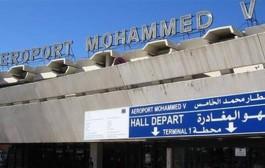 أمن مطار محمد الخامس يوقف رومانية في حوزتها كيلو جرام ونصف من الكوكايين