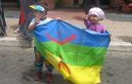 """العلم الأمازيغي .. """"أزا"""" وبحر وصحراء وجبال"""