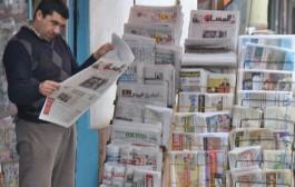 قراءة في صحف الثلاثاء 04 غشت