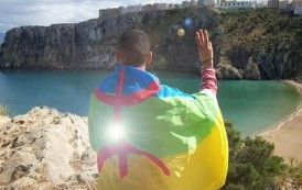 أزطا إمازيغن تنتقد إجماع النخبة السياسية على تجاهل الأمازيغية