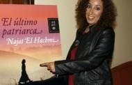 كاتبة مغربية تُتوج بجائزة 'الأدب الكاطالوني' عن روايتها 'البنت الأجنبية'