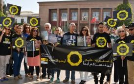صور. العشرات يُنددون باستمرار التعذيب بالمغرب في احتجاج أمام البرلمان