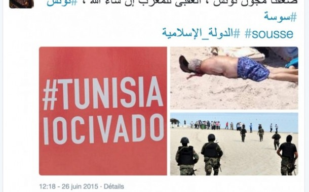 اللهم احفظ هاد البلاد. تغريدة داعشية تتوعد بأعمال ارهابية بالمغرب بعد تونس