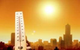 الطقس غداً الأحد.ارتفاع في درجات الحرارة لتصل الى 45