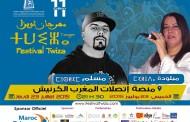 اعلان تحويل احدى منصات مهرجان 'ثويزا' بطنجة