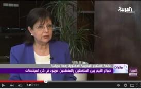 فيديو. عالمة اجتماع مغربية : القرآن لم يأمر بتعدد الزوجات