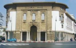 بنك المغرب : ارتفاع الاحتياطات الدولية بنسبة 15 في المائة