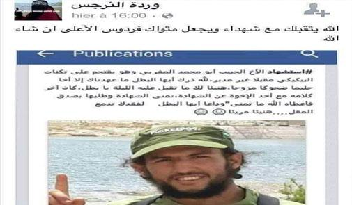 مقتل داعشي مغربي في عملية مسلحة نفذها ضد الحزب الديمقراطي الكردي السوري