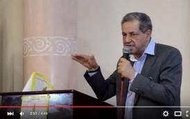 فيديو. العَنصر وبرنامج الحركة الشعبية في انتخابات 4 شتنبر
