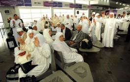 حجاج مغاربة يرفعون دعوى قضائية على السعودية أمام محاكم دولية بسبب الإهمال