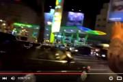 فيديو. محمد السادس يعود لِطنجة قادماً من باريس