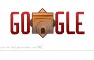 غوغل يحتفل بعيد استقلال المغرب بطريقته الخاصة