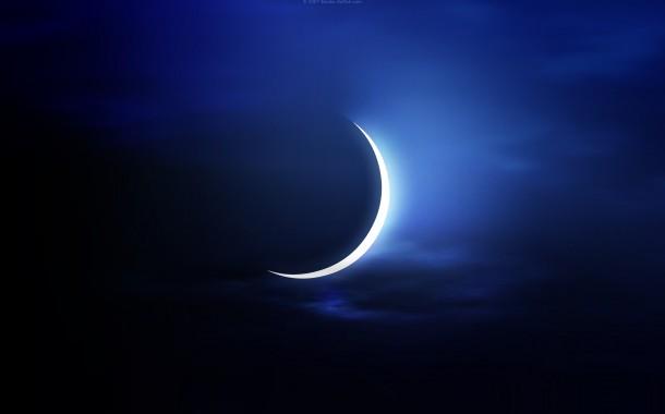 وزارة الأوقاف. غداً السبت أول أيام رمضان بالمغرب (بلاغ)