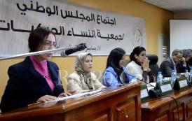 العسالي : المرأة الحركية ساهمت بقوة في حضور الحزب في المحطات الانتخابية