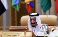 العاهل السعودي يعفي ويعزل وزراء ومسؤولين ويحيل أخرين على المحاكمة