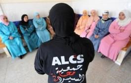 تقرير : المغاربة يقبلون على العلاج من السيدا