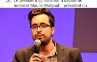 'الاليزيه' يُعلن تعيين 'فرنسوا هولاند' لمغربي على رأس المجلس الوطني الرقمي الفرنسي