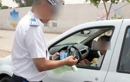 مديرية الضرائب تدعو لاستصدار شهادة أداء ضريبة السيارات لتفادي الغرامة