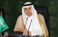 السعودية تعلن رفضها التفاوض عن أي نقطة من مطالبها تجاه قطر