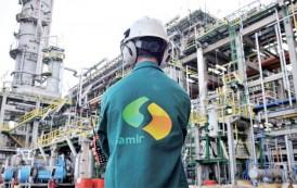 4 عروض لشراء 'سامير' و مجموعة أمريكية تجري مفاوضات للإستحواذ على الشركة
