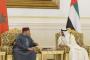 الإمارات العربية المتحدة تُجدد دعمها لوحدة المغرب الترابية والوقوف الى جانبه
