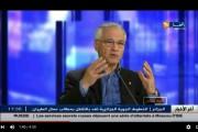 فيديو .'سارق الجزائر' الوزير السابق 'شكيب خليل' :لدي الآلاف على الفايسبوك يحبونني