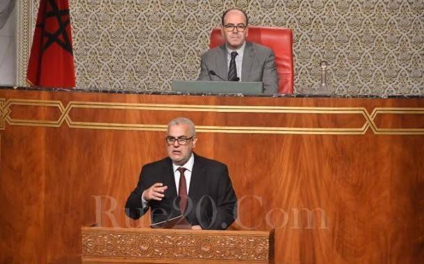 'كلاش' بين بنكيران و بنشماش في افتتاح منتدى العدالة الإجتماعية بحضور 'العماري'
