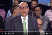 فيديو. التيجيني يجلد 'البيجيدي' حول الاعتذار عن حضور البرنامج