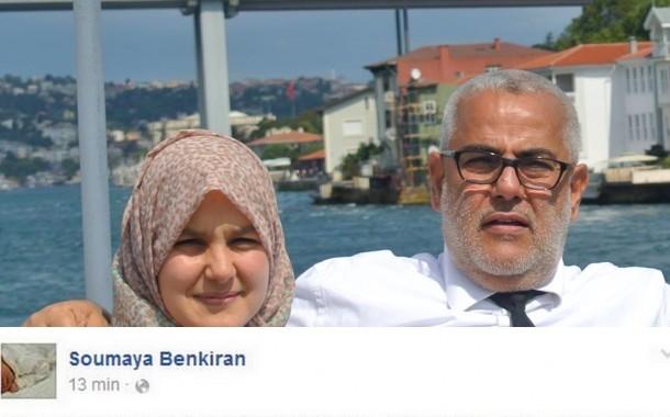 'سمية بنكيران' ترد على مُنتقديها:'أنا بنت الشعب وقريت مع الشعب ولا يضرني كلام الحاسدين'