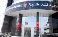 مديرية الأمن تنفي إعفاء رئيس دائرة أمنية بطنجة بسبب مكالمة هاتفية من شخصية نافذة