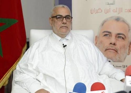 صحيفة موريتانية : إذا أعلن 'ترامب' الإخوان المسلمين منظمة إرهابية فسيتخلى بنكيران عن الحكومة