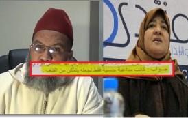 الداعية 'فاطمة النجار' : 'ساعدت الشيخ 'بنحماد' على القذف ولم أمارس معه الجِنس'
