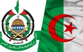 الجزائر ترخص لحركة حماس بفتح مكتب لها على أراضيها