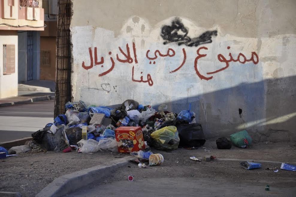 تراكم النفايات في عزّ أيام فصل الصيف يثير غضب ساكنة بن الطيب