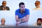 فيديو . صراع 'بنكيران' و 'الريسوني' حول تزعم حركة التوحيد و الإصلاح