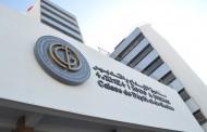 الدولة ترث عبر صندوق الـCDG أموال الحسابات البنكية النائمة