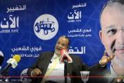 فيديو . الشعبي : الإستبداد و الإستغلال دفعاني إلى مغادرة الـPPS و الإلتحاق بالـPAM