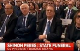 'أزولاي' في مقدمة مشيعي الرئيس الإسرائيلي الأسبق 'بيريز' إلى جانب أوباما و ساركوزي