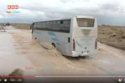 فيديو . الفيضانات تغمر إقليم فكيك من جديد و تقطع الطريق على المسافرين