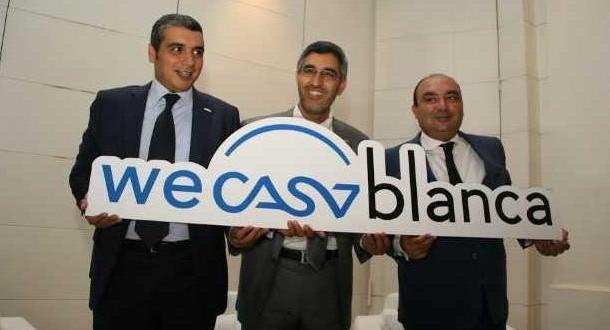 فضيحة . فلوس اللبن يديهم زعطوط ..300 مليون لصنع 'لوغو' تعريفي بمدينة الدار البيضاء