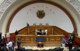عاجل. البرلمان الفنزويلي يوافق بالإجماع على عزل الرئيس 'نيكولاس مادورو' من منصبه