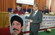 'الحركة الشعبية' تُحيي ذكرى خطاب 'أجدير' وتدعو للإسراع بتفعيل رسمية اللغة الأمازيغية في كافة مناحي الحياة
