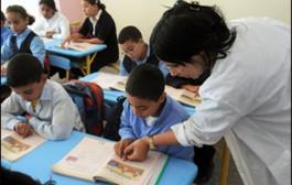 تقرير : موظفو المغرب يناهزون المليون شخص و وزارة التربية الوطنية على رأس المشغلين