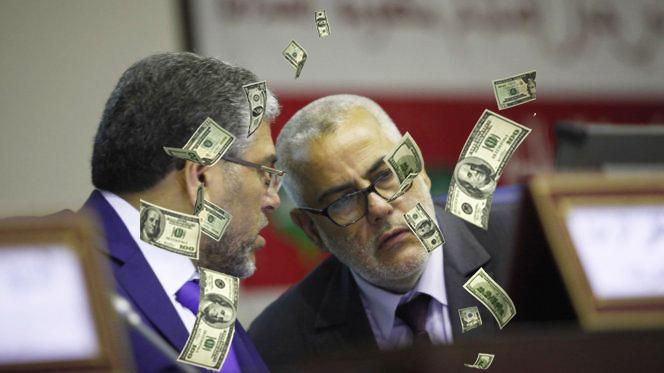 مجلة أمريكية بالأرقام : بنكيران و الرميد أغنى السياسيين المغاربة إلى جانب أخنوش و العلمي
